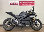 YZF-R25/ヤマハ 250cc 大阪府 バイク王 寝屋川店