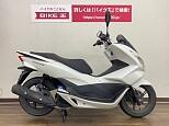 PCX125/ホンダ 125cc 大阪府 バイク王 寝屋川店