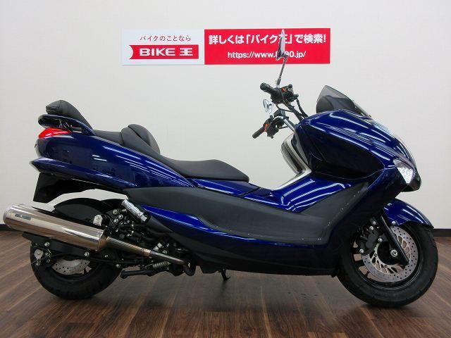 マジェスティ250(SG03J) マジェスティ ステップ・マフラーカスタム SG20J ☆☆お買い得…