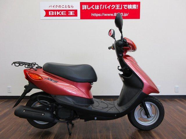 ジョグ JOG ノーマル ☆☆お買い得なマル得対象車!!☆☆