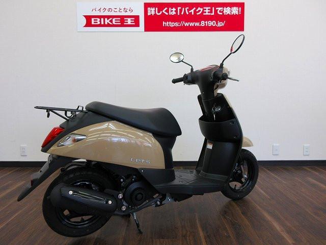 レッツ(4サイクル) レッツ 最長84回、頭金¥0〜クレジットご利用可能です!012037819…