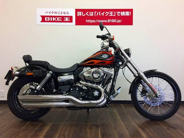 FXDWG DYNA WIDEGLIDE FXDWG ワイドグライド 安心の任意保険!レッカーサービ…