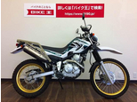 セロー 250/ヤマハ 250cc 静岡県 バイク王 浜松店第二ショールーム