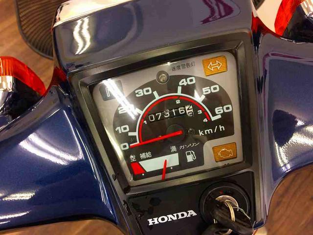 スーパーカブ50 スーパーカブ50 セル付 メーター表示距離:7315km!