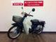 thumbnail スーパーカブ50 スーパーカブ50 セル付 全国のバイク王からお探しのバイクを見つけます!0120…