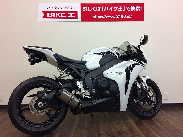 CBR1000RR CBR1000RR マフラーカスタム 全国のバイク王からお探しのバイクを見つけま…