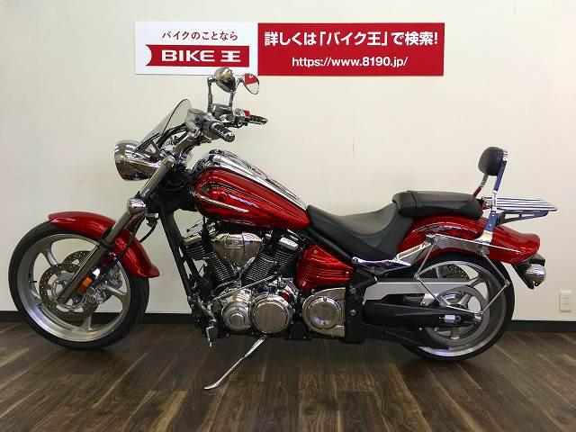 XV1900CU レイダー XV1900CU レイダー マフラーカスタム等 全国のバイク王からお探し…