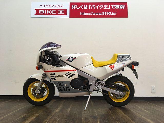 ギャグ GAG 全国のバイク王からお探しのバイクを見つけます!0120378190までご連絡下さ…