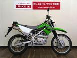 KLX125/カワサキ 125cc 静岡県 バイク王 浜松店第二ショールーム