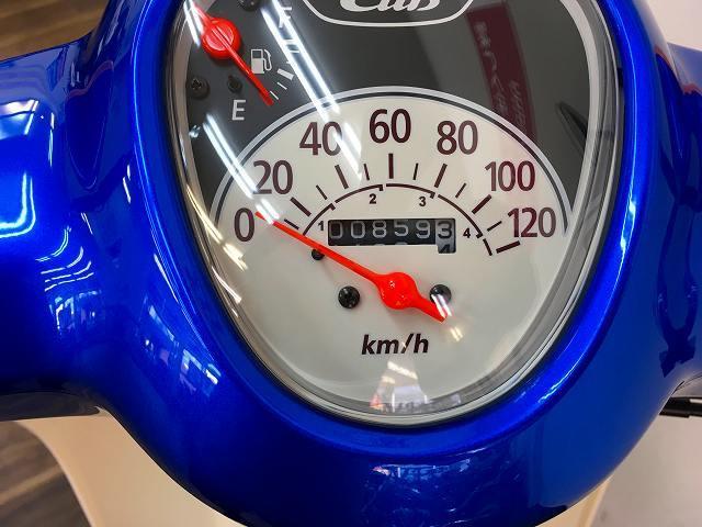 スーパーカブ110 スーパーカブ110 メーター表示距離:859km!