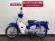 thumbnail スーパーカブ110 スーパーカブ110 全国のバイク王からお探しのバイクを見つけます!012037…