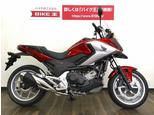 NC750X タイプLD/ホンダ 750cc 静岡県 バイク王 浜松店第二ショールーム