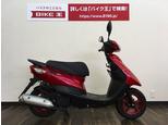 ジョグZR/ヤマハ 50cc 静岡県 バイク王 浜松店第二ショールーム