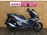 PCX125/ホンダ 124cc 静岡県 バイク王 浜松店第二ショールーム