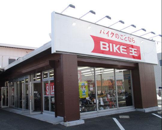 バイク王 浜松店第二ショールーム