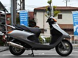 スペイシー100/ホンダ 100cc 神奈川県 湘南ジャンクヤード