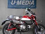 モンキー125/ホンダ 125cc 神奈川県 湘南ジャンクヤード