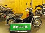 リトルカブ/ホンダ 50cc 神奈川県 湘南ジャンクヤード