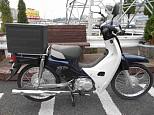 スーパーカブ50/ホンダ 50cc 神奈川県 湘南ジャンクヤード