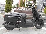 ボックス/ヤマハ 50cc 神奈川県 湘南ジャンクヤード
