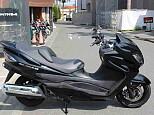 スカイウェイブ250 タイプS/スズキ 250cc 神奈川県 湘南ジャンクヤード