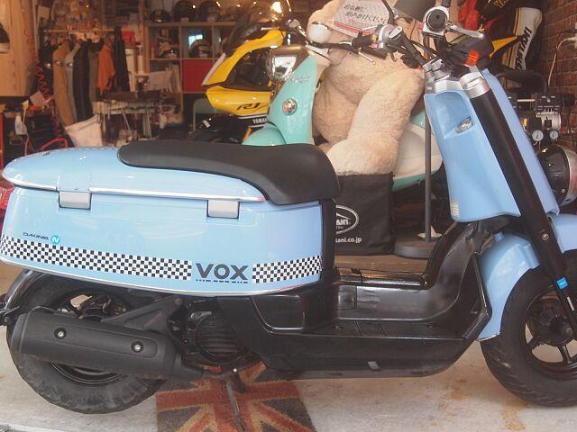 VOX デラックス おしゃれなVOX