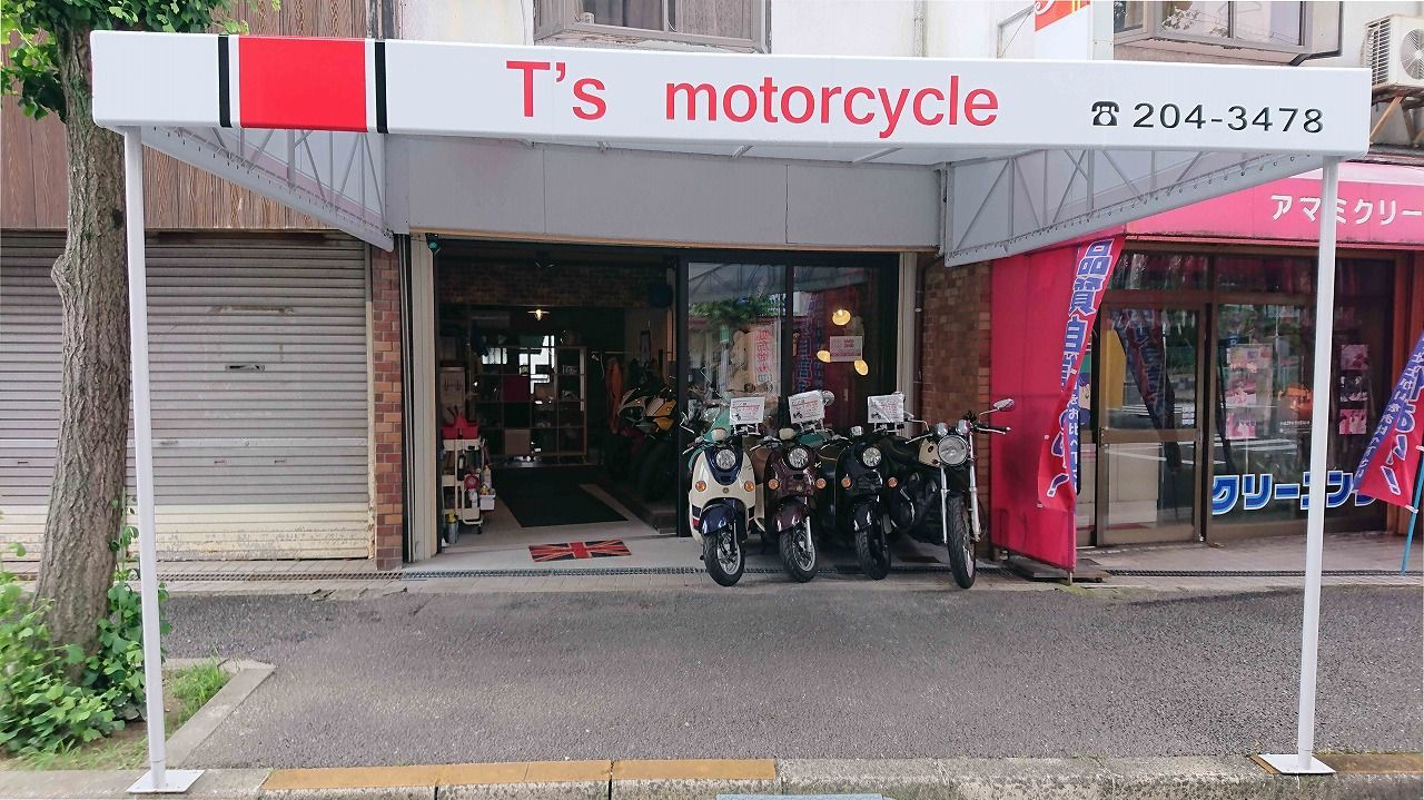 T's motorcycle