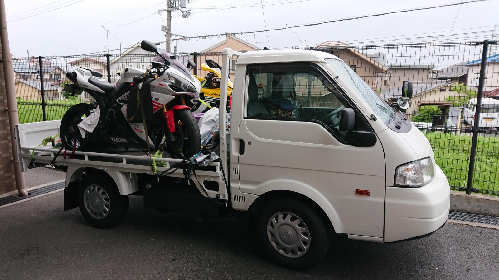 積載車完備