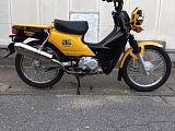 クロスカブ110/ホンダ 110cc 愛知県 B&B 新栄舎