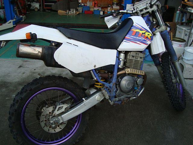 TT250R
