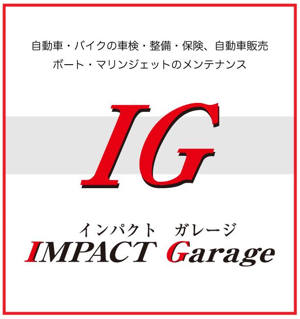 IMPACT Garage