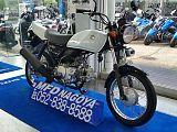 GS50/スズキ 50cc 愛知県 モトフィールドドッカーズ 名古屋 【MFD名古屋店】