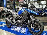 Vストローム250/スズキ 250cc 愛知県 モトフィールドドッカーズ 名古屋 【MFD名古屋店】