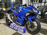 ニンジャ250/カワサキ 250cc 愛知県 モトフィールドドッカーズ名古屋店【MFD名古屋店】