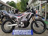 CRF250 RALLY/ホンダ 250cc 愛知県 モトフィールドドッカーズ名古屋店【MFD名古屋店】