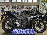 YZF-R25/ヤマハ 250cc 愛知県 モトフィールドドッカーズ名古屋店【MFD名古屋店】