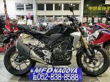 CB250R/ホンダ 250cc 愛知県 モトフィールドドッカーズ名古屋店【MFD名古屋店】