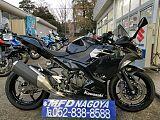 ニンジャ400/カワサキ 400cc 愛知県 モトフィールドドッカーズ名古屋店【MFD名古屋店】