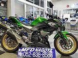 Z250/カワサキ 250cc 愛知県 モトフィールドドッカーズ名古屋店【MFD名古屋店】