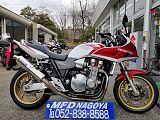 CB1300スーパーボルドール/ホンダ 1300cc 愛知県 モトフィールドドッカーズ名古屋店【MFD名古屋店】