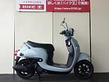 ジョルノ/ホンダ 50cc 熊本県 バイク王 熊本店