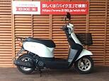 タクト/ホンダ 50cc 熊本県 バイク王 熊本店