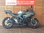 YZF-R25/ヤマハ 250cc 熊本県 バイク王 熊本店