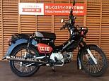 クロスカブ110/ホンダ 110cc 熊本県 バイク王 熊本店