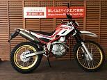 セロー 250/ヤマハ 250cc 熊本県 バイク王 熊本店