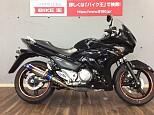 GSR250F/スズキ 250cc 神奈川県 バイク王 綾瀬店