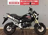 グロム/ホンダ 125cc 神奈川県 バイク王 綾瀬店