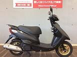 ジョグ (2サイクル)/ヤマハ 50cc 神奈川県 バイク王 綾瀬店