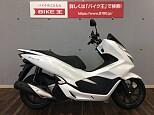 PCX125/ホンダ 125cc 神奈川県 バイク王 綾瀬店