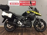 Vストローム250/スズキ 250cc 神奈川県 バイク王 綾瀬店